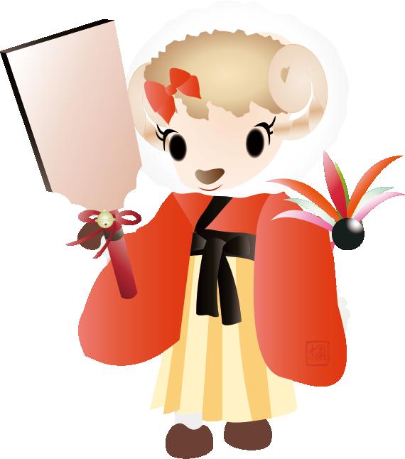 ひつじ 羊 未 羽根つきに二人のお正月 可愛い羊のキャラクターのイラスト