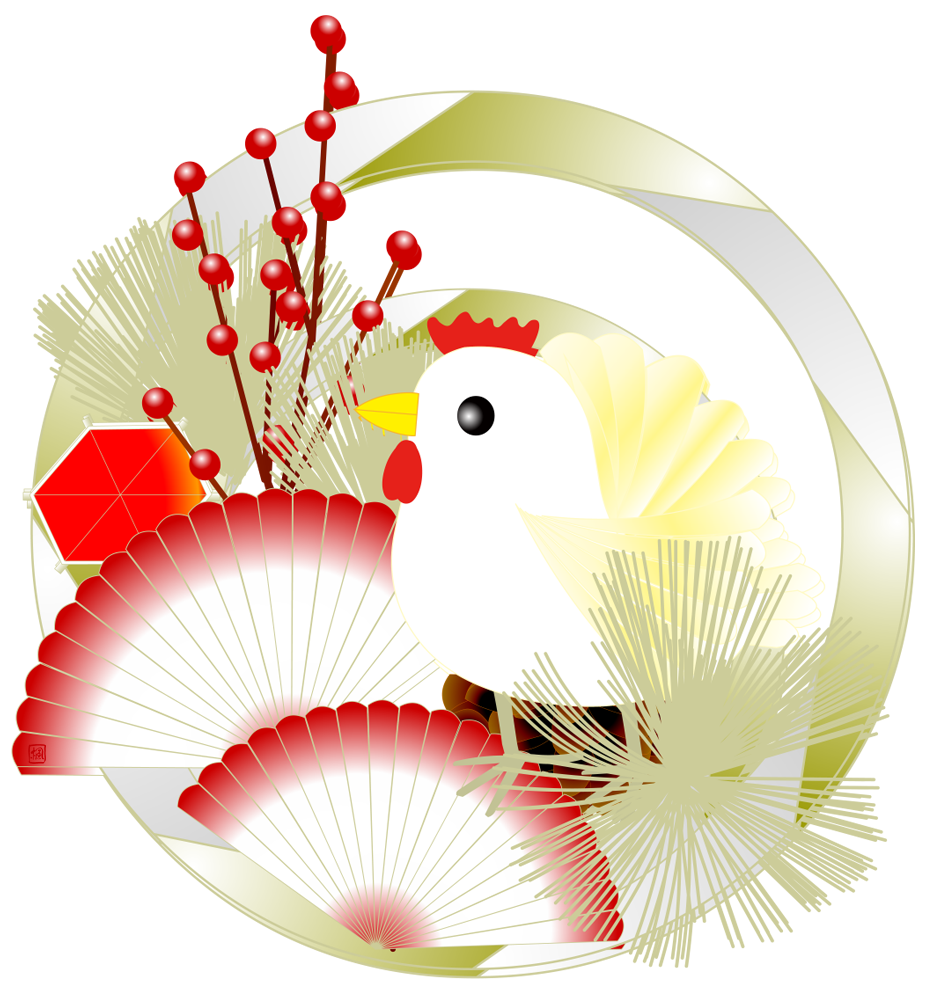 酉(とり)富士山にお正月飾りと鶏のイラスト